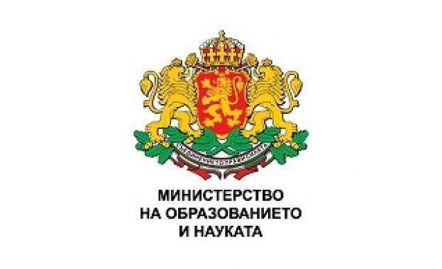 Денят след първия тур на местните избори- 28 октомври, ще