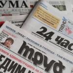 Преглед на българския печат
