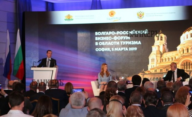 Медведев: Приравнете лева към китайския юан, не към еврото
