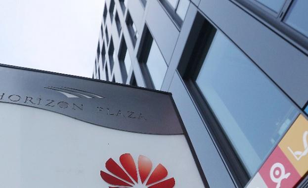 Huawei публикува годишния си финансов отчет за изминалата година. Според