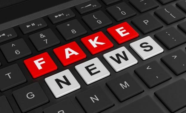 ЕС под тревога за фалшивите новини преди изборите за Европарламент