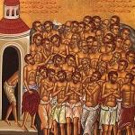 Св. четиридесет мъченици Севастийски