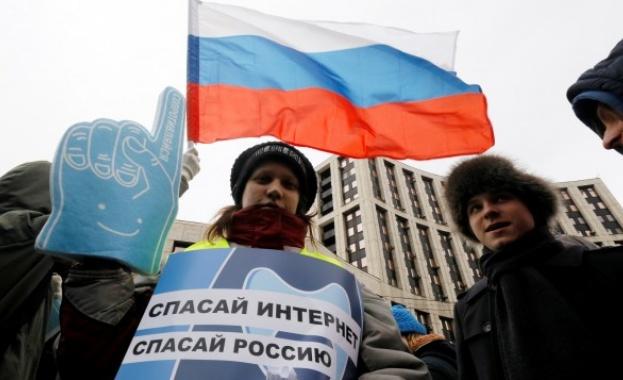 6500 души в Москва протестираха за свободен интернет