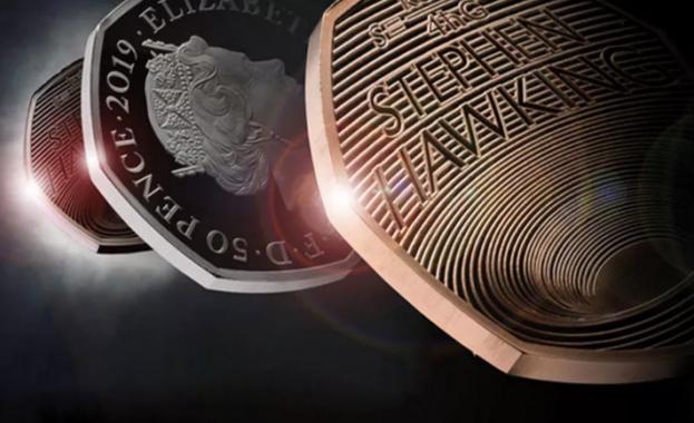 Великобритания пусна монета в памет на Стивън Хокинг