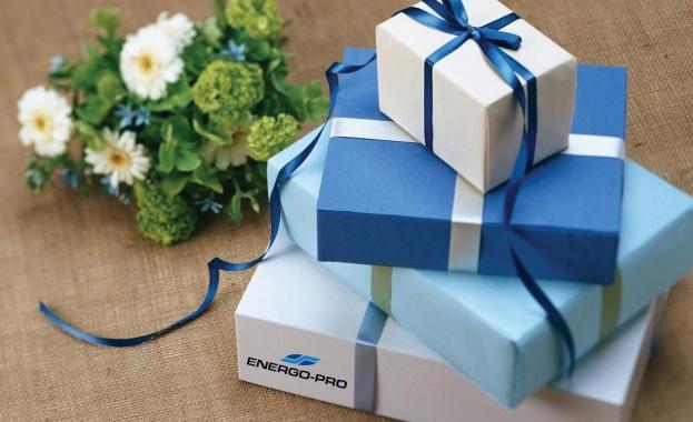 ЕНЕРГО-ПРО ще раздаде награди на свои лоялни клиенти по случай Деня на потребителя