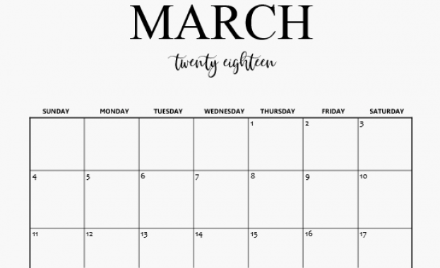 Предстоящи събития в страната за 15 март