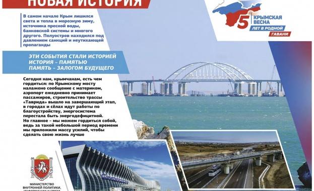 """Изложбата  """"Крим днес: поглед отвътре"""" показват в Руския културен център"""