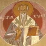 Св. Кирил Йерусалимски