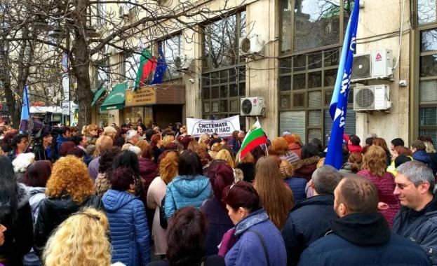 Фелдшери и лекарски асистенти излизат на протест