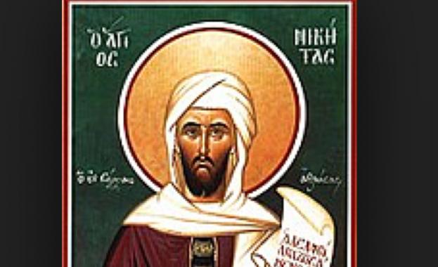 Блаженият Никита бил българин, родом от Албания, където от векове,