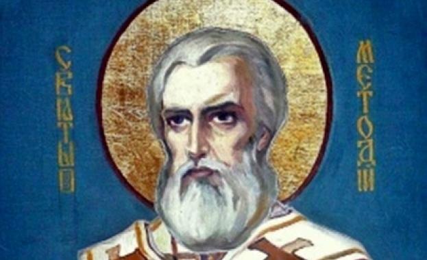 Св. Методий бил по-голям роден брат на славянския равноапостол Константин