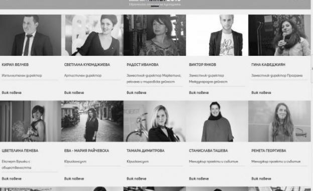 Снимка: Скандалите с фондацията Пловдив 2019 не секват
