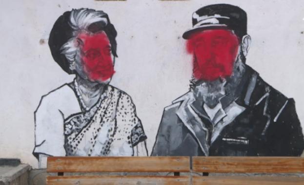 Снимка: Вандали унищожиха част от рисунките в Старо Железаре