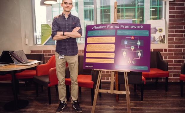 Снимка: VMware България откри приема на кандидати за своята стажантска програма