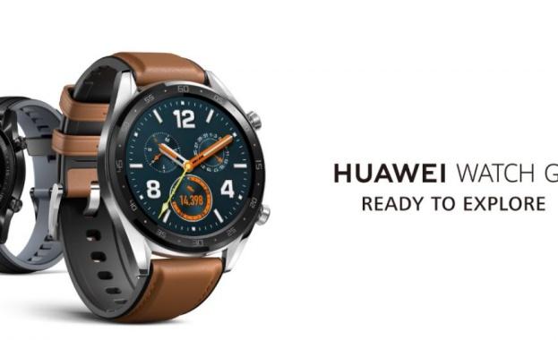 Huawei пуска в България нови смарт часовници от серията Watch GT