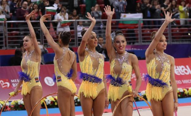 Златните момичета със злато от Световната купа в София