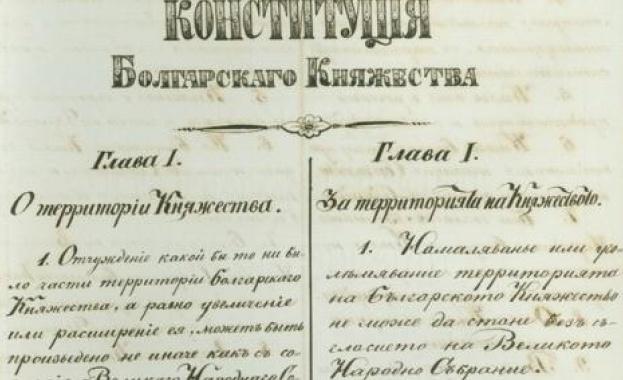 140 г. от Търновската конституция!