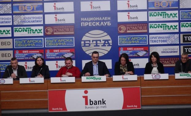 """Снимка: """"Движение 21"""" се явява самостоятелно с листа от 17 кандидати за евродепутати"""