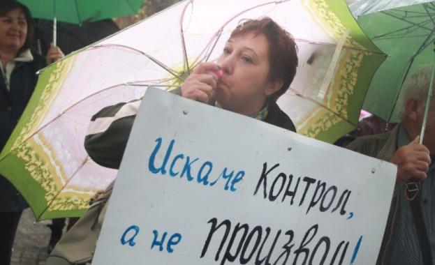 Снимка: Биопроизводителите искат оставката на Порожанов