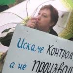 Биопроизводителите искат оставката на Порожанов