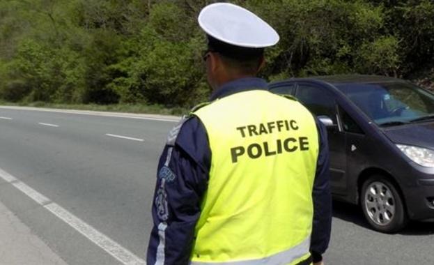 Продължават засилените проверки на Пътна полиция. Акцията е в сила