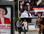 Относително ниска избирателна активност на президентските избори в Северна Македония