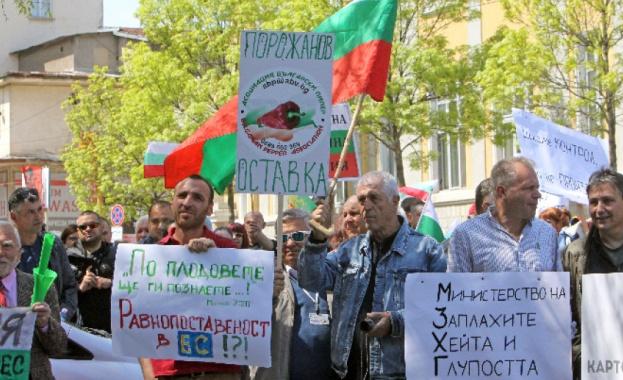 Снимка: Втори протест на биопроизводителите с искане за оставката на Порожанов