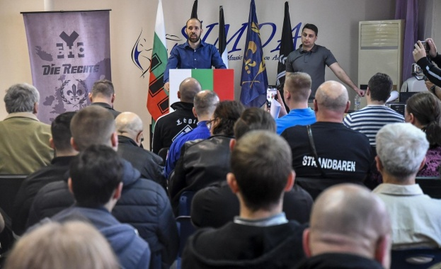 Снимка: МВнР: Вандалските прояви с нацистка символика нямат място в нашата страна