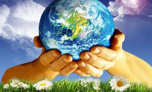 Снимка: 22 април е Международният ден на Земята