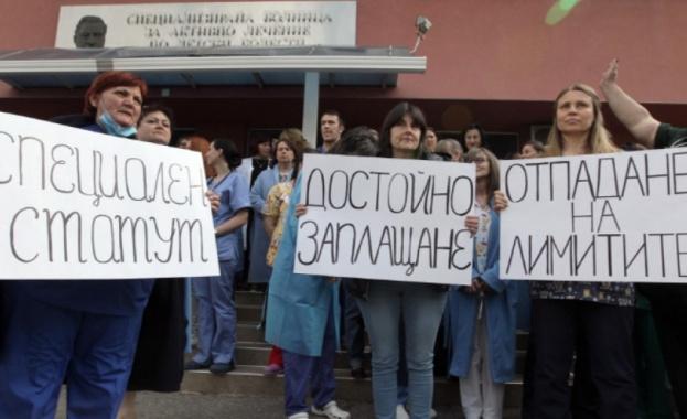 Снимка: Специалисти по детски болести отново протестират в София