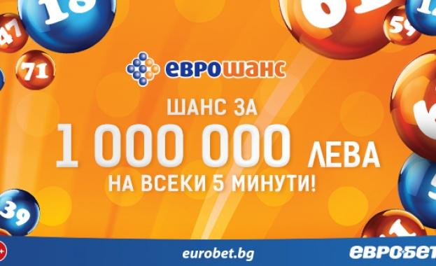 """Снимка: Играта """"Еврошанс"""" привлича много късмет в пунктовете на """"Евробет"""""""