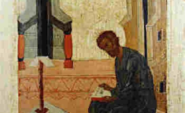 Свети евангелист Марко, написал евангелие под ръководството на апостол Петър,
