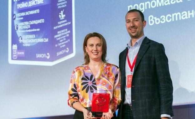 """Sanofi спечели световната награда за иновации """"Продукт на годината"""" за  Novanight"""