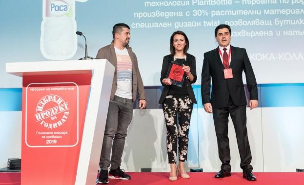 """Изворна вода Роса спечели наградата """"Продукт на годината"""""""