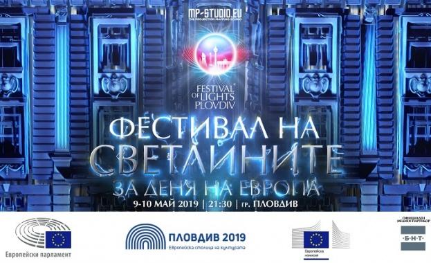 През 2019 г. Денят на Европа, 9 май, ще бъде