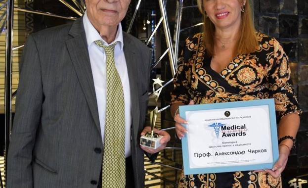 Българският кардиолог със световно признание - проф. д-р Александър Чирков,
