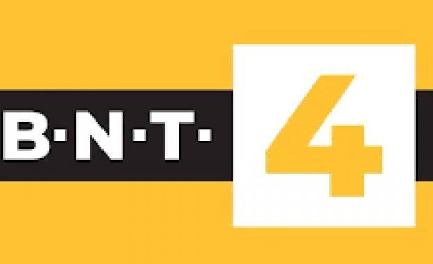 На 2 май 1999 г. Българската национална телевизия започва излъчването