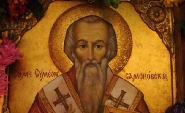 Житие на св. свещеномъченик Симеон, брат Господен по плътСвети Симеон,