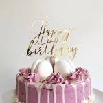Родени на 14 юни