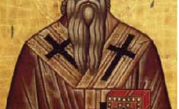 Този преподобен живял при царуването на император Константин Велики и