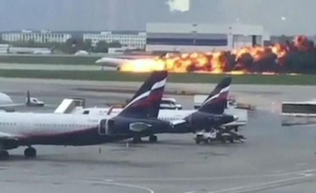 Самолетът