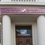 Антикорупционният фонд: Финансирането на медии с пари на КТБ не е разследвано  (видео)