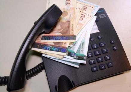 Осъдиха четирима телефонни измамници завлекли пенсионери с 35 000 лева