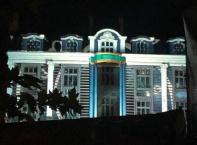 Фестивал на светлината в Пловдив
