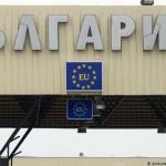Три измислени проблема, с които се занимава България