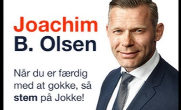 Иновативна кампания! Датски политик се появи в порносайт