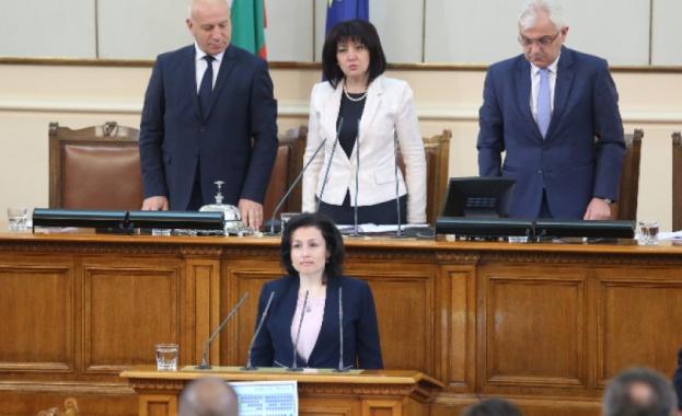 Десислава Танева: Ще има промени в политическия екип