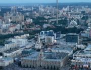Жители на Екатеринбург излязоха на протест срещу строителството на църква