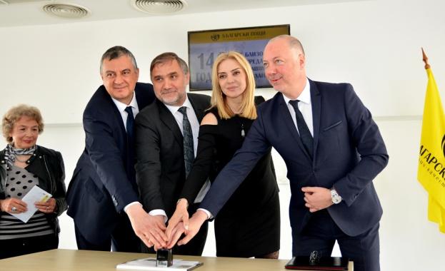Министър Росен Желязков: Пощенските услуги навлизат в нов технологичен етап на електронна търговия