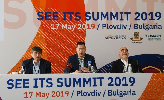 Първият регионален форум за Югоизточна Европа на компании от технологичния